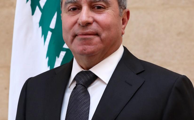 Minister Ramzi Mcharafiyeh