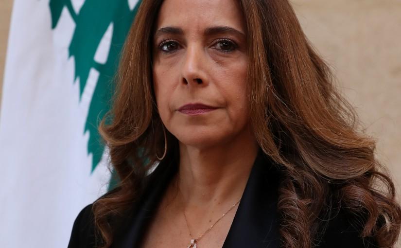 Minister  Zeina Akar.