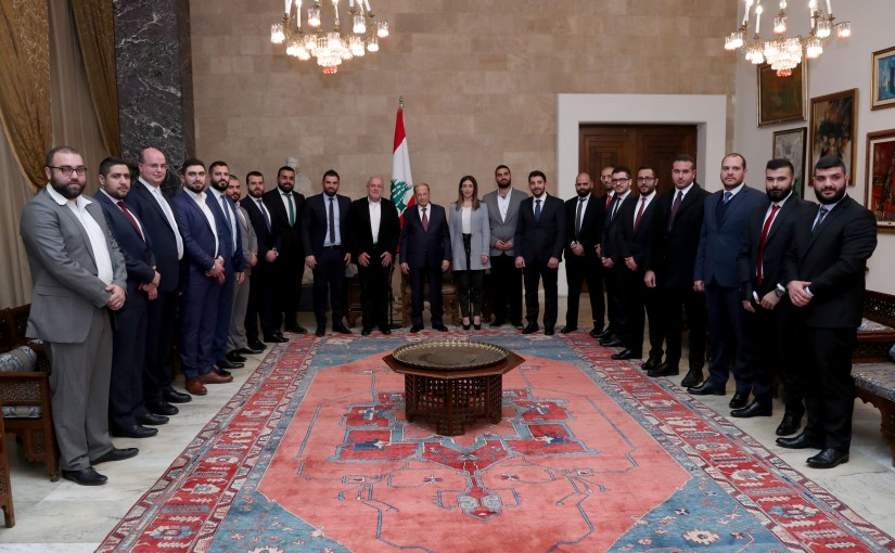 President Michel Aoun meets a delegation of the youth sector in the free Patriotic Movement.