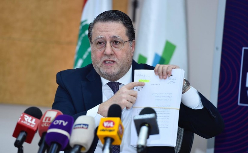 Press Conference for Minister Mohamad Choukair