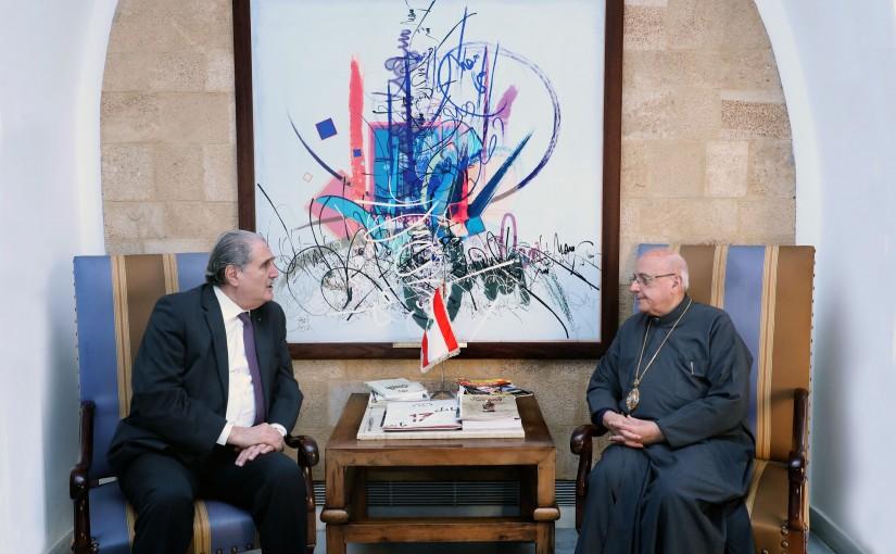 Minister Salim Jereysati meets Bishop Issam John Darwish.