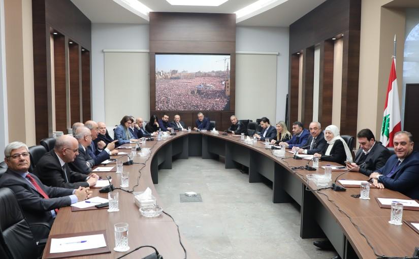 Meeting for Almustaqbal MPs Bloc