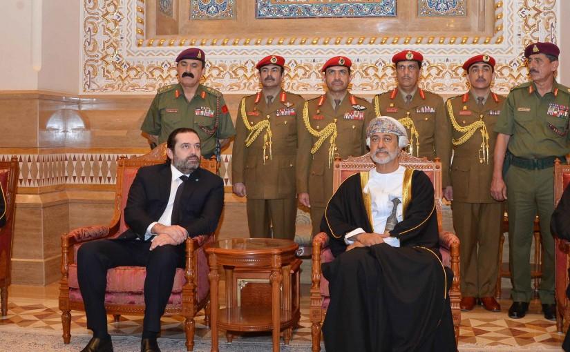 Former PrPr Minister Saad Hariri Presents His Condolences to Sultan Haitham bin Tariq