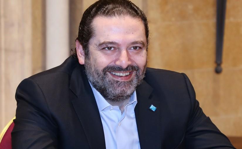 Pr Minister Saad Hariri Heading a meeting for Almustaqbal MPs Bloc