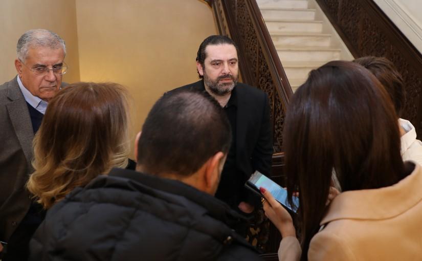 Pr Minister saad Hariri meets a Delegation from Journalist