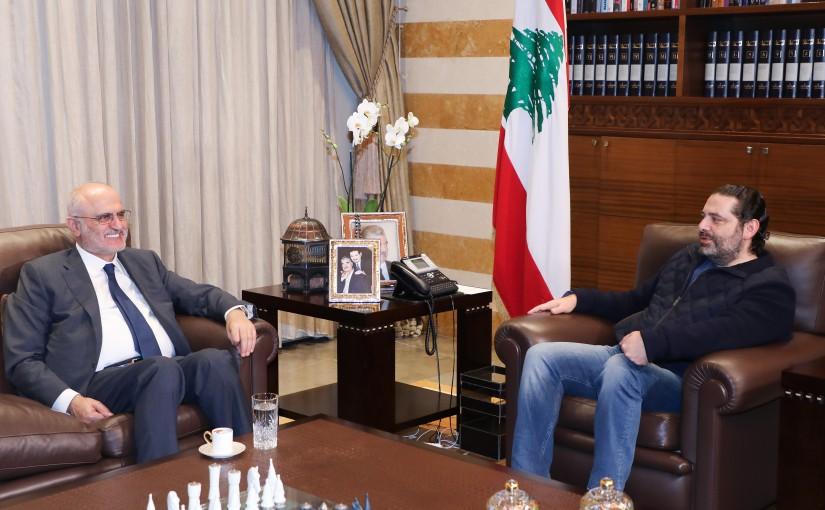 Pr Minister Saad Hariri meets Minister Ali Hassan Khalil & Mr Riyad Salameh