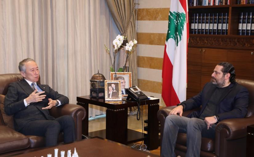 Pr Minister saad Hariri meets Japanese Ambassador