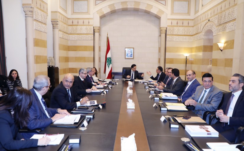 Pr Minister Hassan Diab meets a Delegation from Lebanese Banks