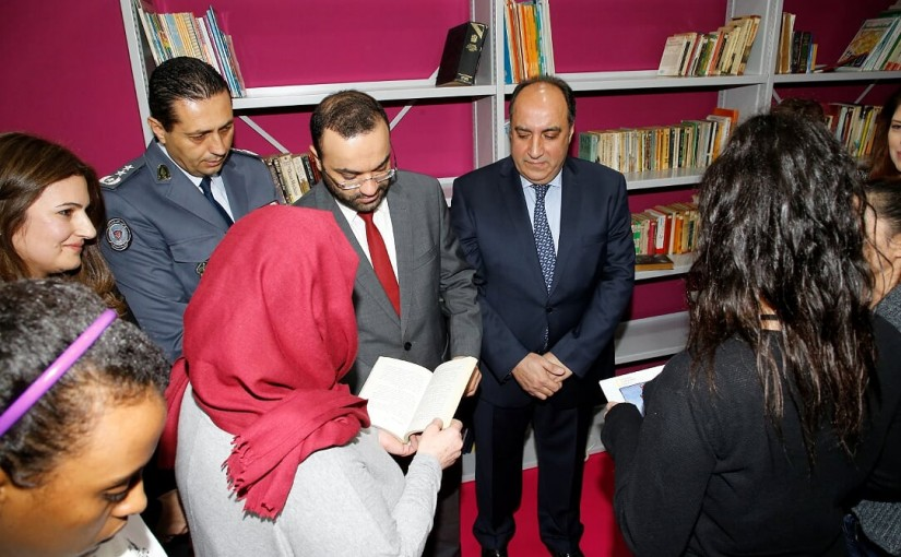 Minister Mohamad Daoud Daoud Inaugurates a Library at Verdun