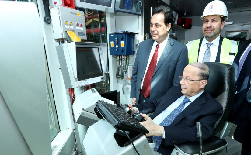 President Michel  Aoun launched the work of the oil exploration vessel in Block No. 4.