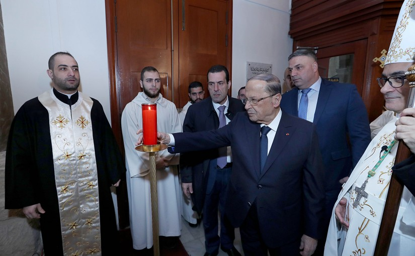 President Michel Aoun Attends a Mass for Mar Maroun.