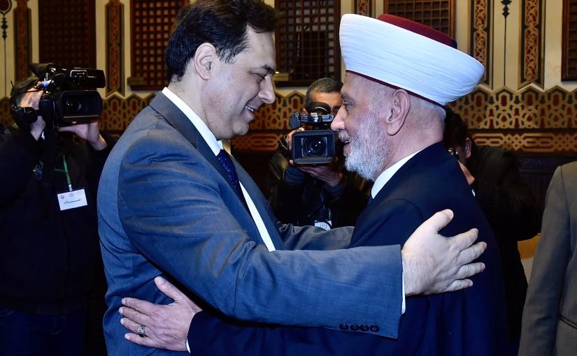 Pr Minister Hassan Diab meets Multi Abdel Latif Derian