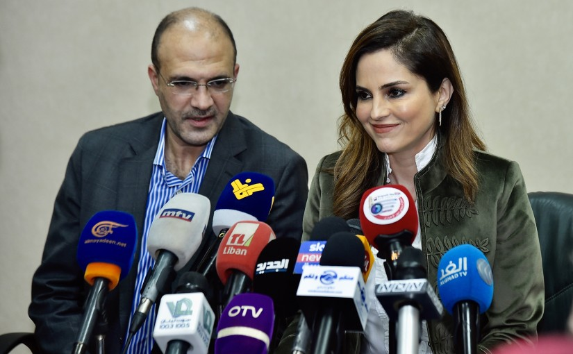 Press Conference for Minister Manal Abdel Samad
