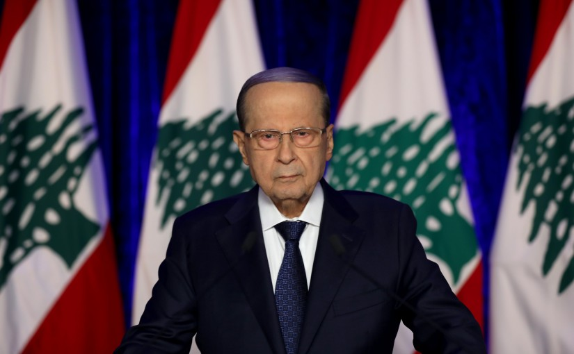 President Michel Aoun speech on the occasion of the start of drilling for the oil well.