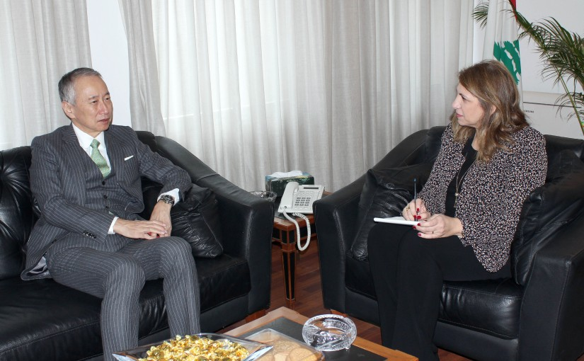 Minister Marie Claude Najem meets Japanese Ambassador