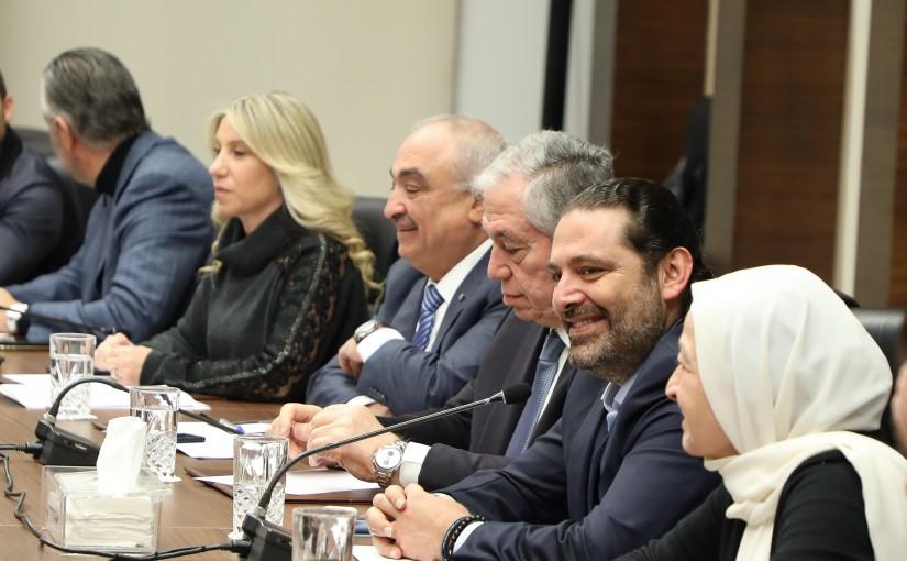 Former Pr Minister Saad Hariri Heading Almustaqbal MPs meeting