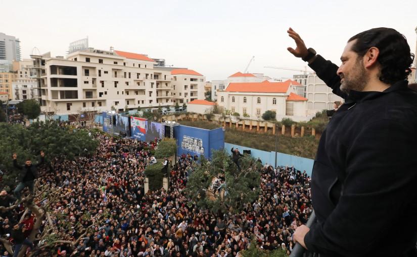 Former Pr Minister saad Hariri at 14 February Memorial