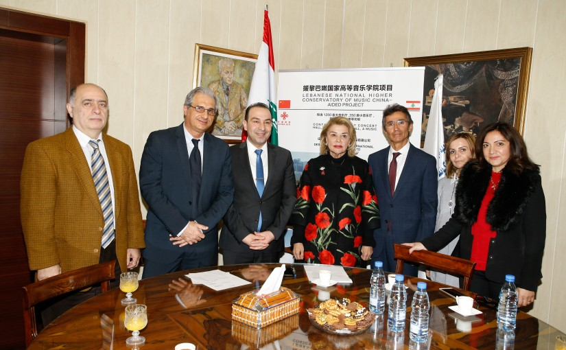 Minister Abass Morthada Visits the Lebanese Conservatoire