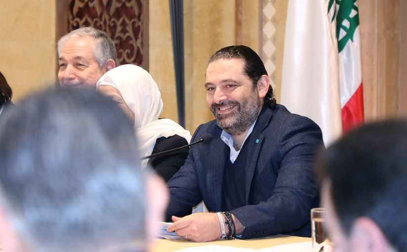 Pr Minister Saad Hariri Heading a Meeting fro Almustaqbal Party