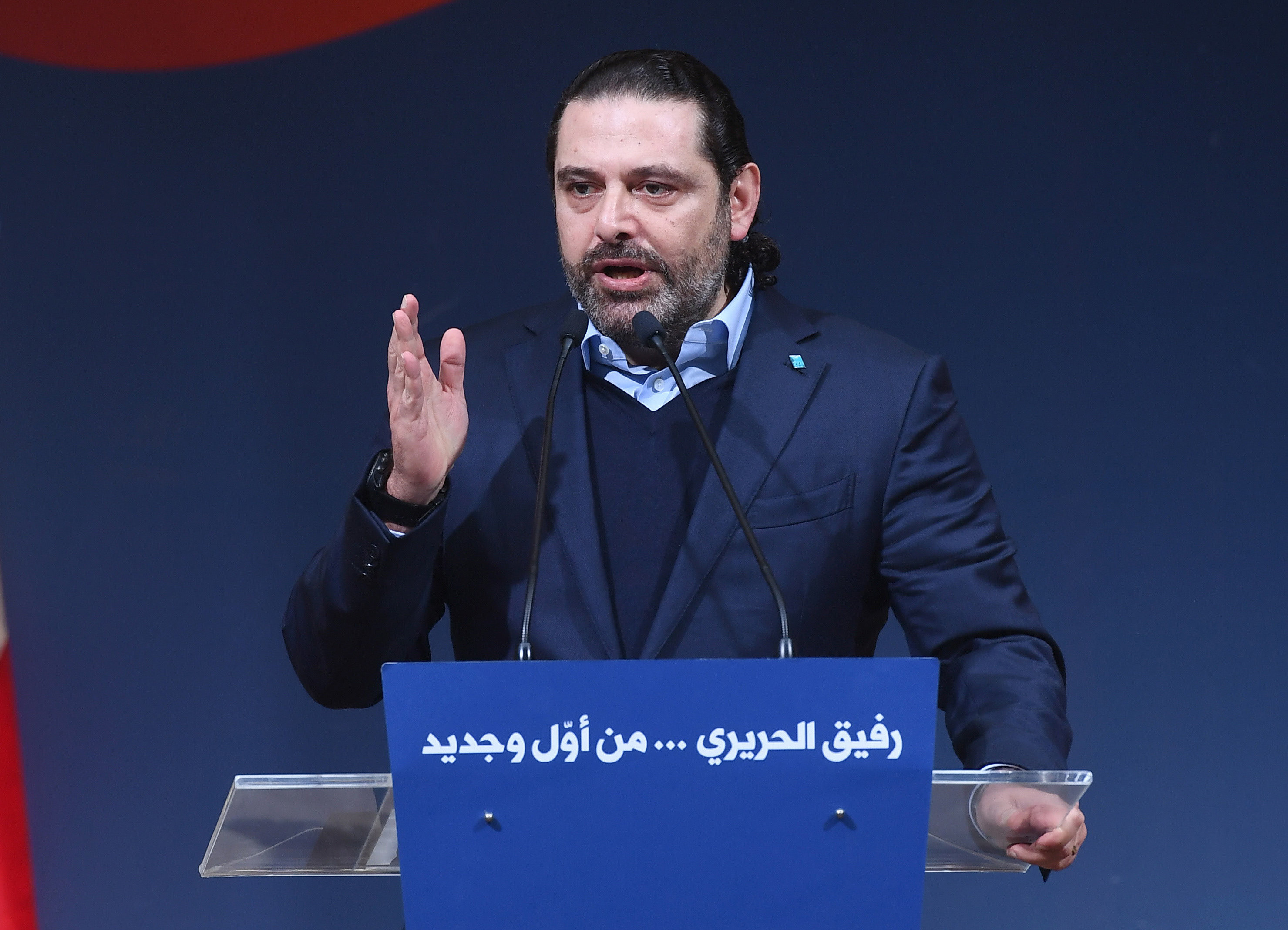 Pr Minister Saad Hariri at 14 of February Memory 10