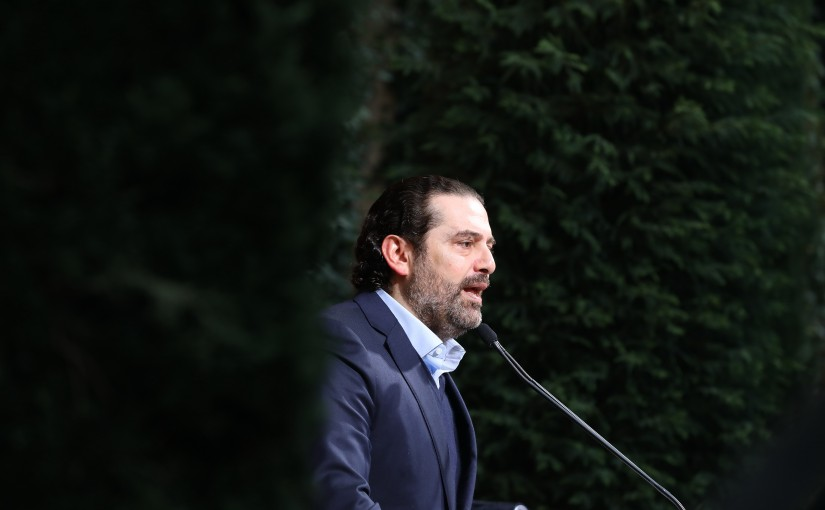 Former Pr Minister saad Hariri at 14 February Memorial