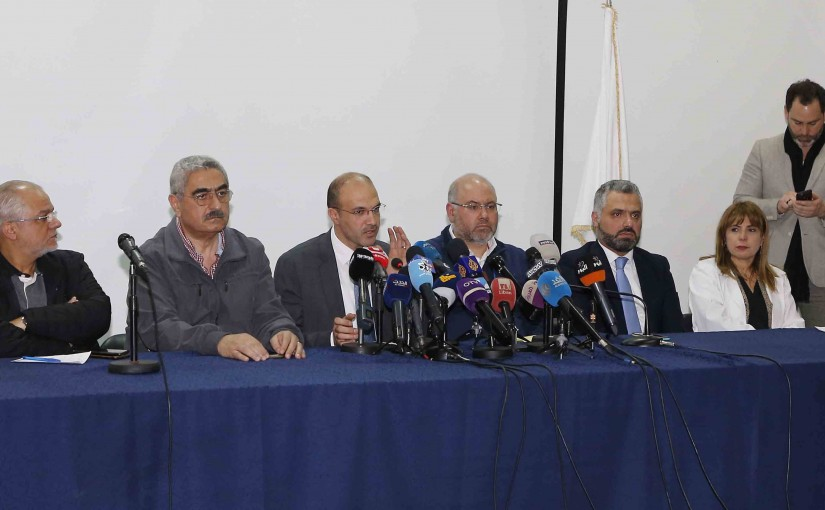 Press Conference for Minister Hamad Ali Hassan at Rafic Hariri Hospital