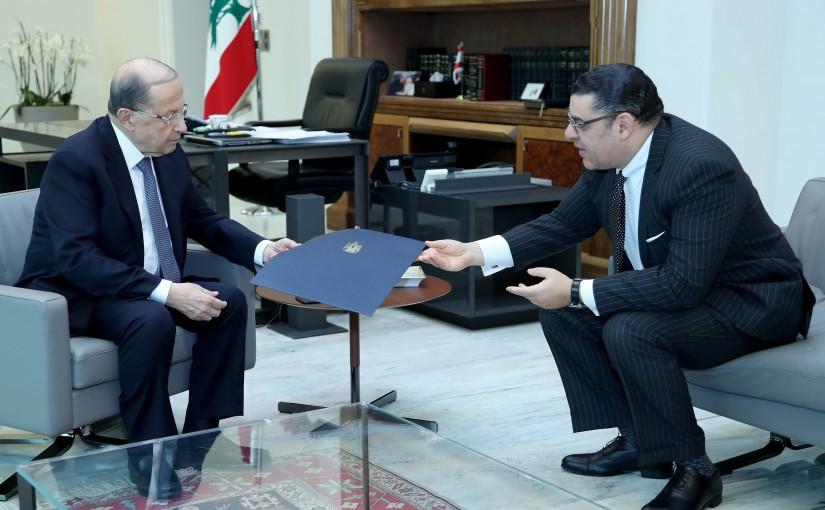 President Michel Aoun meets Ambassador Dr.Yasser Alawi.
