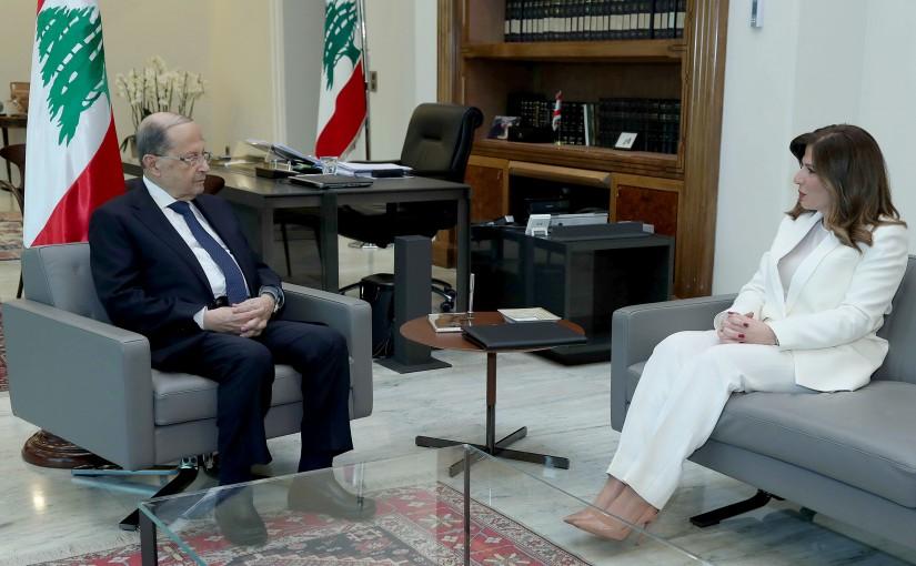 President Michel Aoun meets Minister Lamia Yammine.