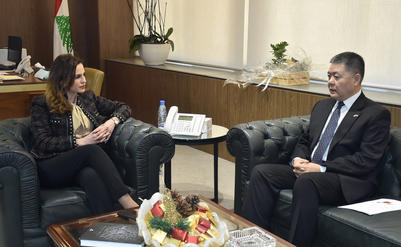 Minister Manal Abdel Samad meets Chinese Ambassador
