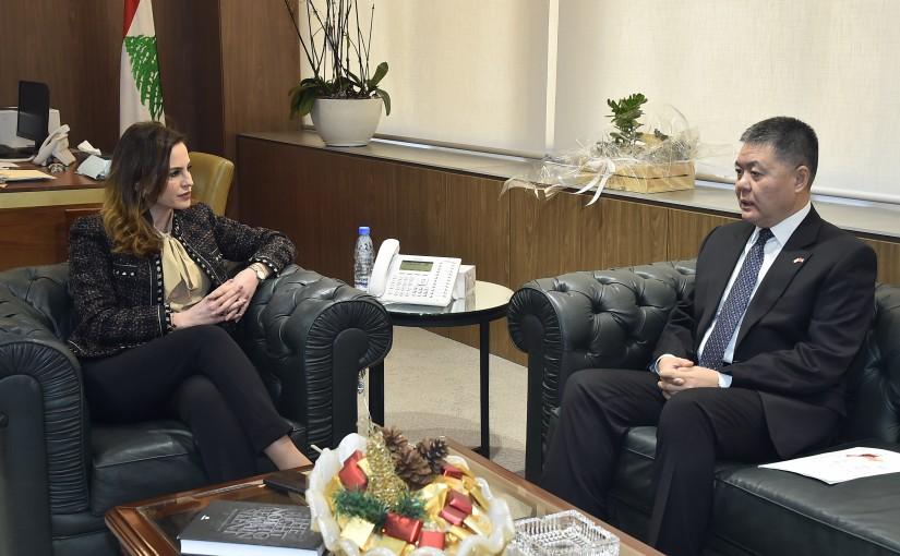 Minister Manal Abdel Samad meets Chinese Ambassador