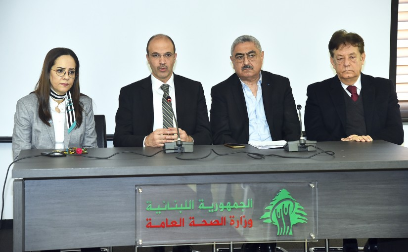 Minister Hamad Hassan meets a Delegation from Lebanese Hospital Syndicate