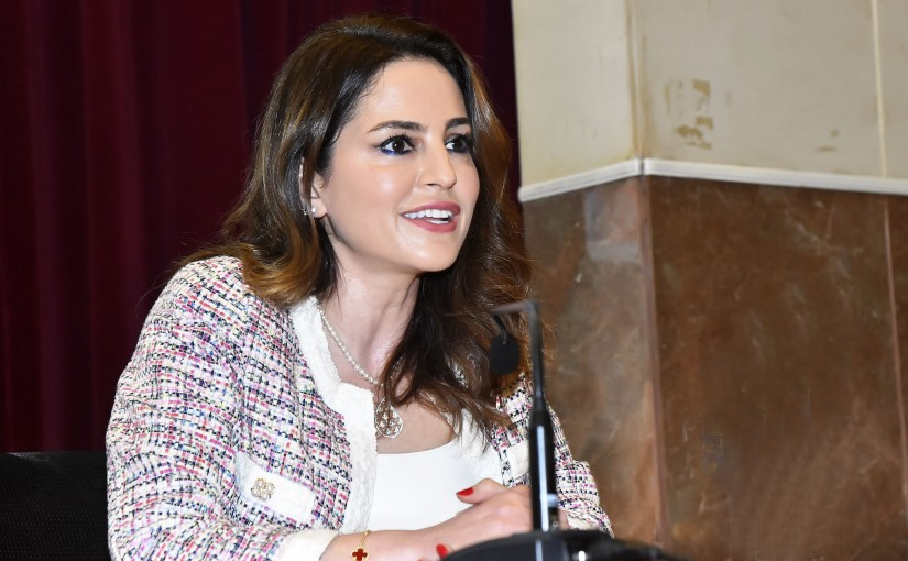 Minister Manal Abdel Samad Attends a Conference for Online Education
