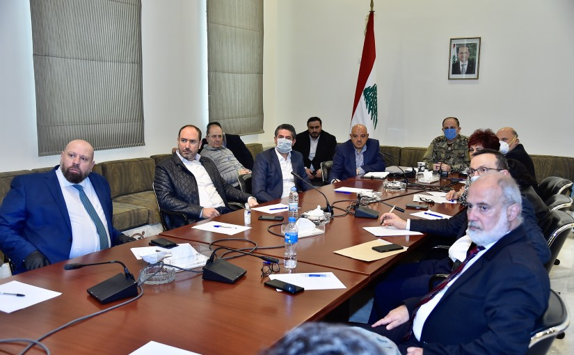 Meeting for Corona Virus Committee at Grand Serail