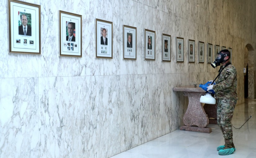 Sanitization of the Offices at Baabda Presidential Palace
