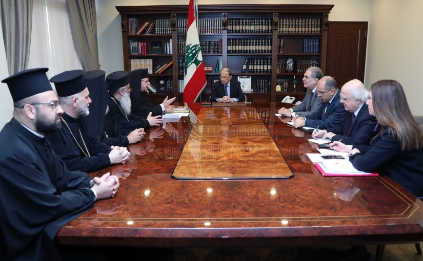 President Michel Aoun Meets Bishop Issam Darwish with a Delegation