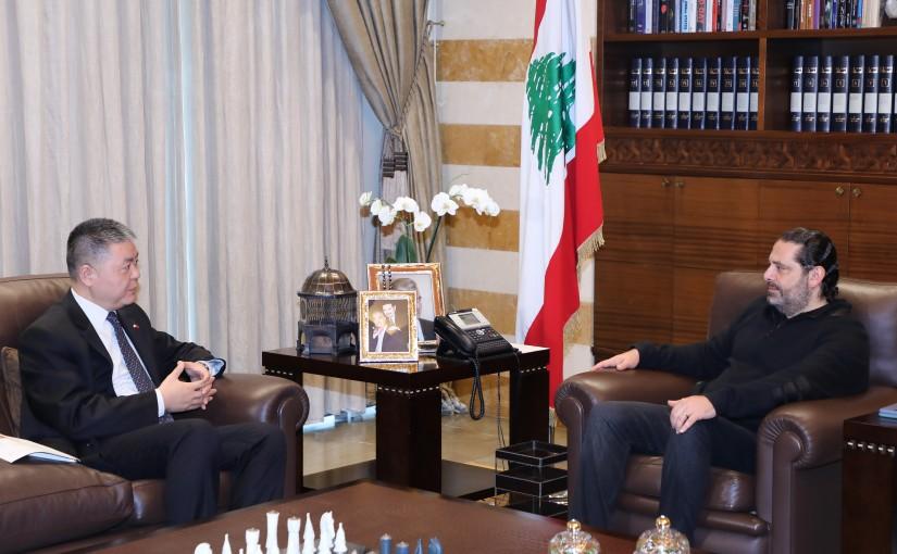 Former Pr Minister Saad Hariri meets Chinese Ambassador