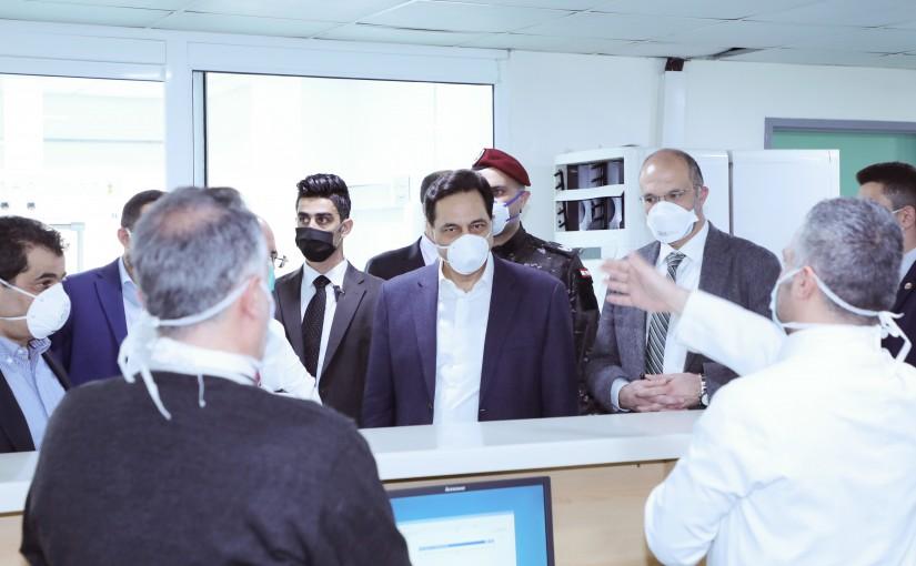 Pr Minister Hassan Diab Visits Rafic Hariri Hospital