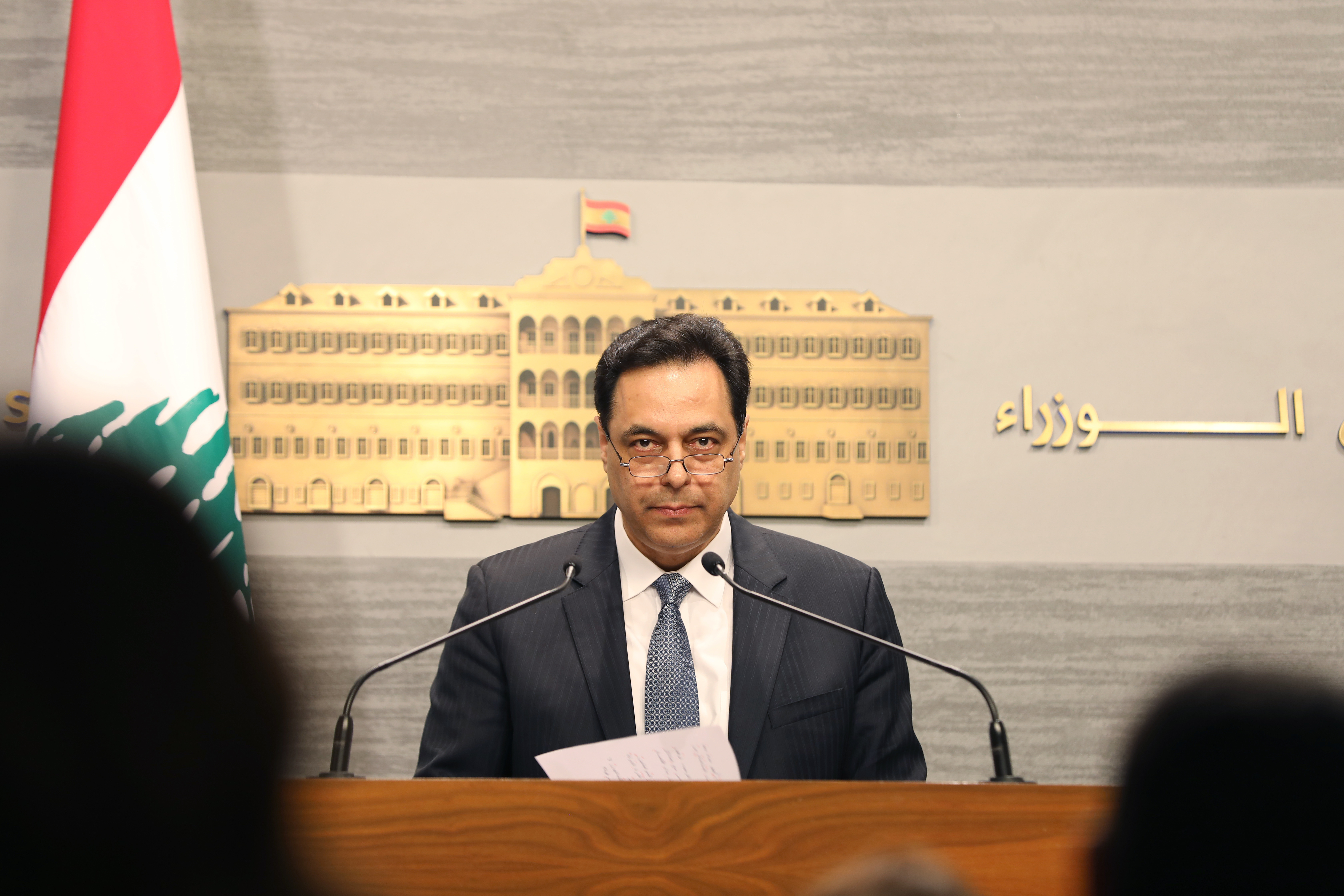 Press Cconference for Pr Minister Hassan Diab 3