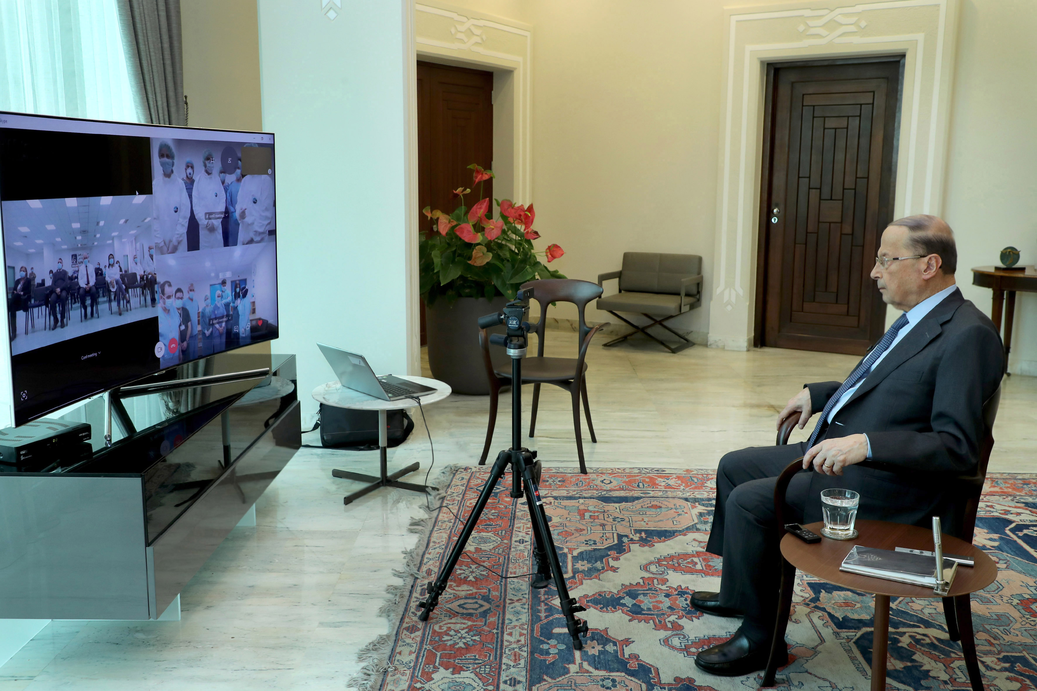 Video Call with Rafik Hariri Hospital