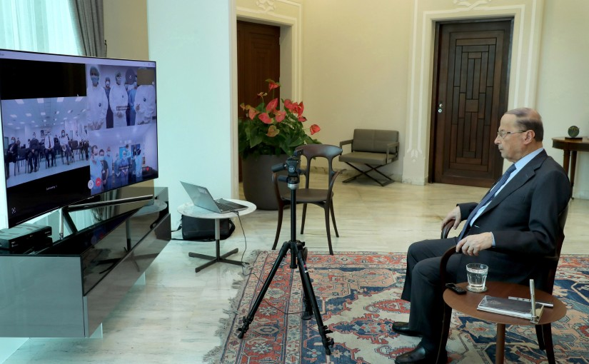 President Michel Aoun During the Video Call With Rafik Hariri University Hospital