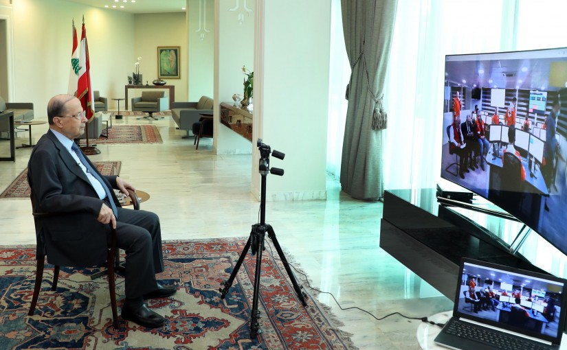 President Michel Aoun During the Video Call With The Lebanese Red Cross Operation Room