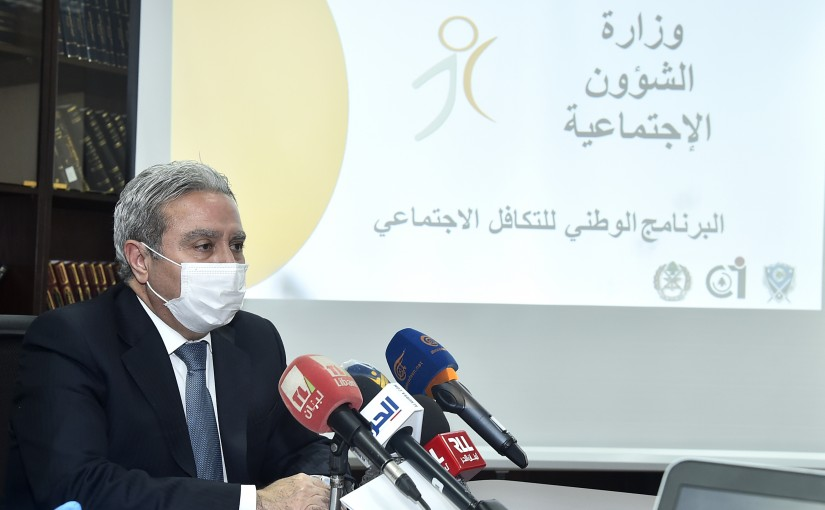 Press Conference for Minister Ramzi Mcharafieh