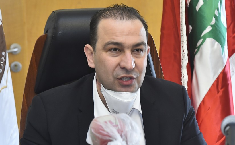 Press Conference for Minister Abass Morthada