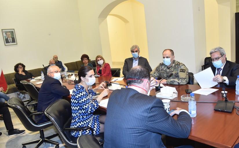 Meeting for Coronavirus Committee