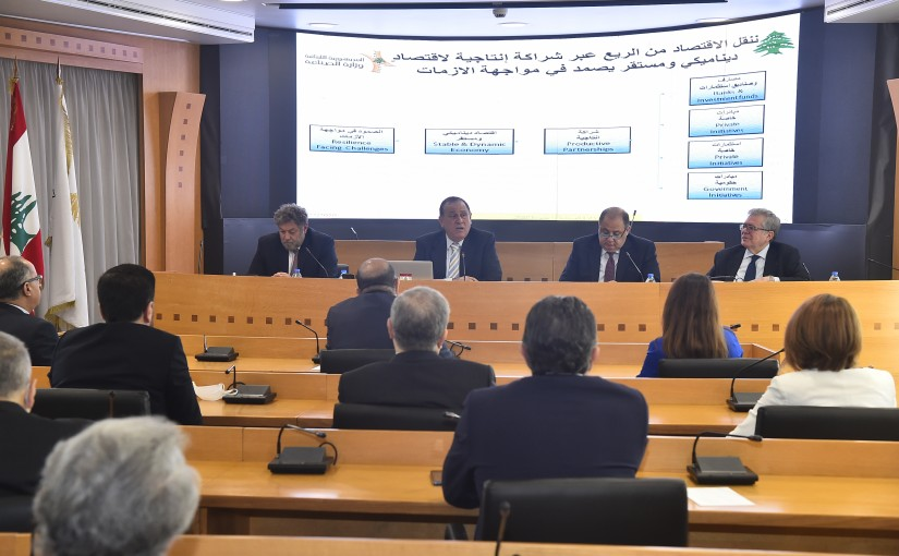 Workshop for Minister Imad Habalah at the Economical Council