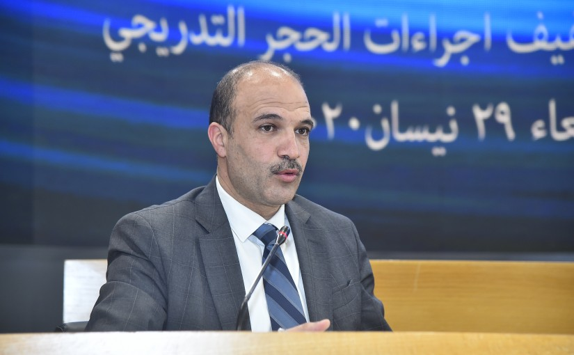 Press Conference for Minister Hassan Hamad