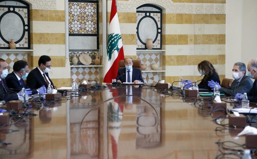 President Michel Aoun Heading The Anti Corruption Committee