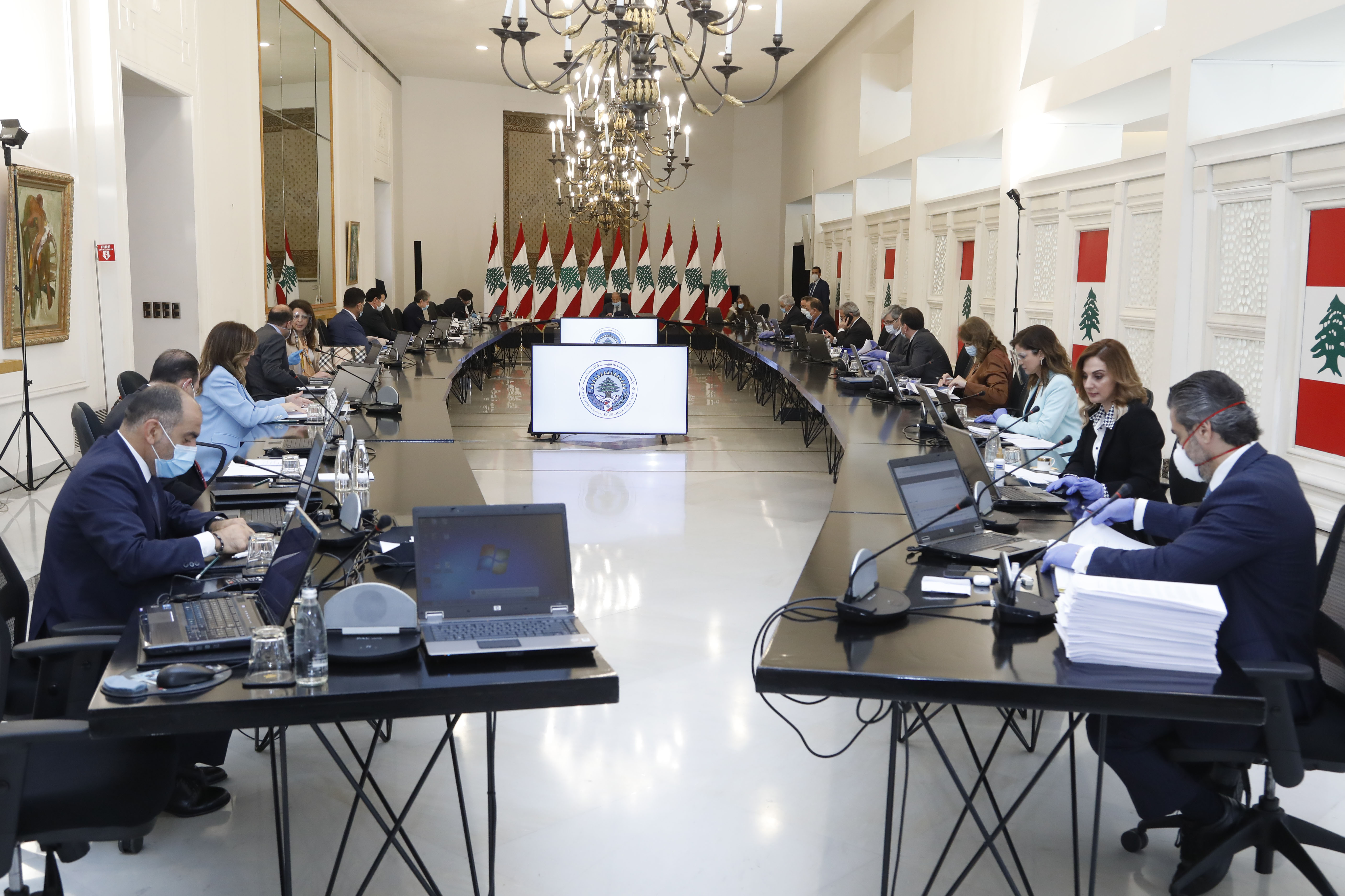 COUNCIL OF MINISTRIES