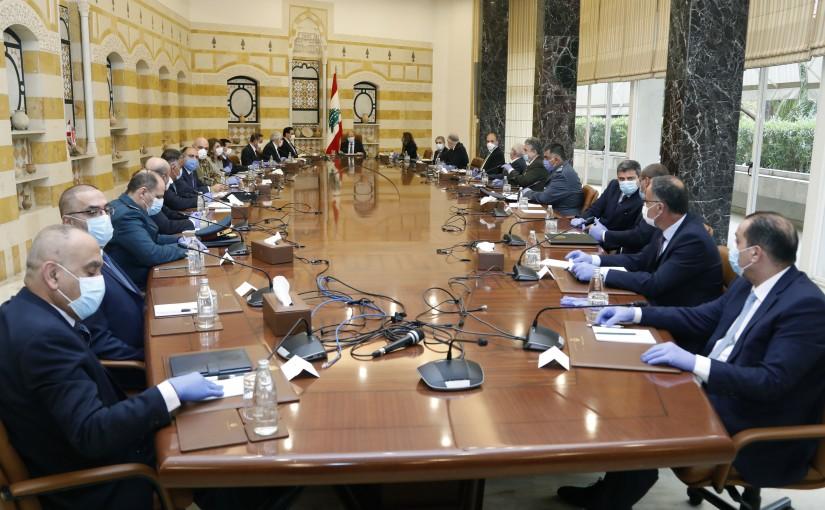 President Michel Aoun Heading The Highest Council of Defense