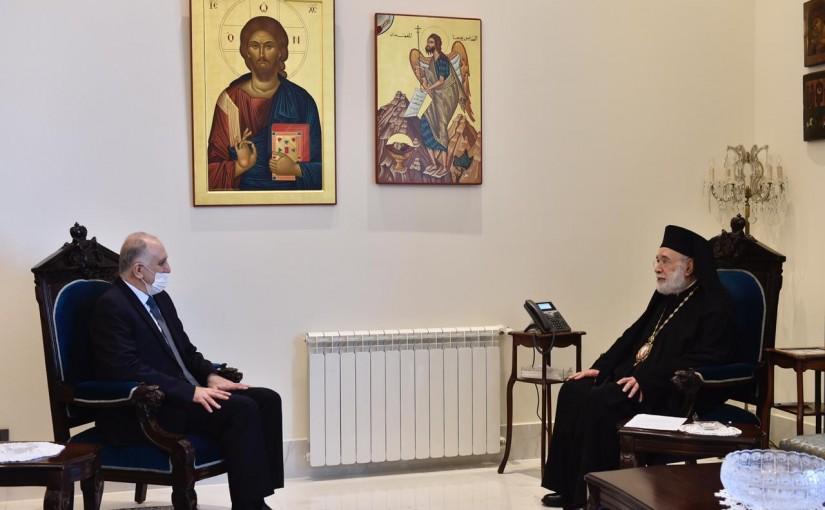 Minister Mouhamad Fehmi meets Bishop Elias Audi